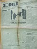 Ziar ZORILE An II Nr. 464 16 08 1936 Reducere 30 %