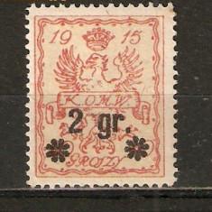 Silesia (Polonia)1916 Nestampilata cu supratipar