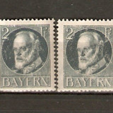 Germania BAVARIA 1916/*110A - Nestampilate