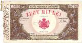 * Bancnota 10000 lei 1946 Mai