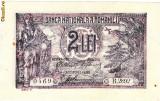 * Bancnota 2 lei 1920