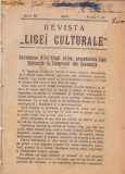 Revista Ligii Culturale - dir.N.Iorga (an III,nr.7-8/1912)