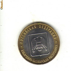 Bnk mnd rusia 10 ruble 2008 unc, kabardin, bimetal