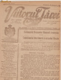 3 nr. Viitorul Tarei - ziar de razboi,1917,Bacau