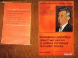 Ceausescu - Programul PCR, Bunastarea poporului + KADOU