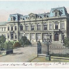 CFL 1903 ROMANIA ilustrata din Bucuresti - Palatul Regal