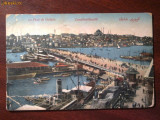 Carte postala cromolitografie anul 1936 Constantinopole