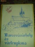 Marosvasarhely es vartemploma (Tg Mures) - Medvigy Endre