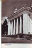 R 5083 Ramnicu Valcea Palatul de Cultura Circulata