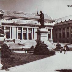 R 4937 Ploiesti Palatul Culturii Circulata - Carte Postala Muntenia dupa 1918
