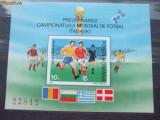 LP 1235  Preliminariil CM de fotbal ITALIA 1990