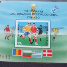 LP 1235  Preliminariil CM de fotbal ITALIA 1990, Nestampilat