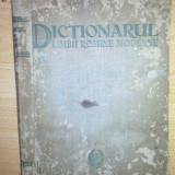 Dictionarul limbii romane Moderne 1957