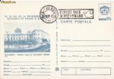 Bucuresti-Politehnica veche-intreg postal