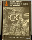 Jules Verne - Cele 500 de milioane ale Begumei, 1968