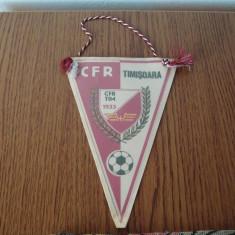 FANION  CFR  TIMISOARA