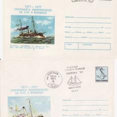 Set 3 plicuri vapoare -Independenta Romaniei 1877 - Plic Papetarie