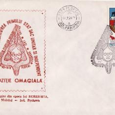 Plic Burebista-Statul Dac-Prahova