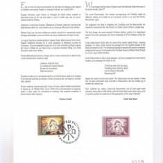 ROMANIA-2010  PASTI - CARTON FILATELIC  -  LP 1858 a