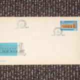 FDC-ROMANIA,tematica feroviara,necirculat,10IULIE1972!