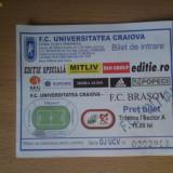 + Bilet Trib I meci Craiova - Poli Iasi 21.03.2010 +