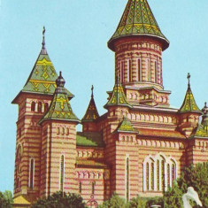 S 3994 Timisoara Catedrala circulata - Carte Postala Banat dupa 1918