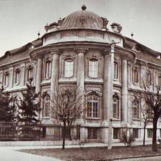 S 4035 Timisoara necirculata - Carte Postala Banat dupa 1918