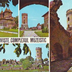 S 4045 Targoviste Complexul Muzeicesc circulata