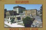S 5496 Bucuresti Muzeul Curtea Veche Circulata