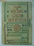 Dan Simonescu, Gh. Buluta - Pagini din istoria cartii romanesti (1981)