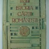 Dan Simonescu, Gh. Buluta - Pagini din istoria cartii romanesti (1981) - Istorie