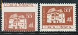 RFL 1973 ROMANIA eroare spectaculoasa Cula din Maldaresti dantelura deplasata