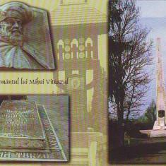 S 42656 Turda Mormantul lui Mihai Viteazul necirculata - Carte Postala Transilvania dupa 1918