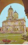 S 4081  Targoviste Manastirea Dealu  necirculata