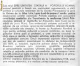 Vasile netea - spre unitatea statala a poporului roman