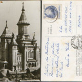 TIMISOARA - Catedrala Mitropoliei Banatului - Carte Postala Banat dupa 1918