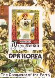 COLITA KOREA COL136 redus