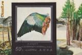 COLITA KOREA COL151 redus
