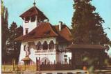 S6087 BUCURESTI Vila Minovici 1985