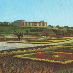 S6109 BUCURESTI Palatul sporturilor si culturii 1976