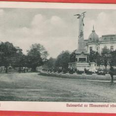 PLOIESTI 1930 - Carte Postala Muntenia dupa 1918