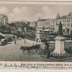 PLOIESTI 1931 - Carte Postala Muntenia dupa 1918