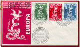 Exil Romanesc - FDC Europa 1958, vignete nedantelate, Romania de la 1950, Organizatii internationale