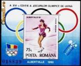 Romania 1992 - JO Albertville Colita(z)