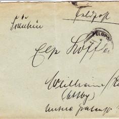 PLICURI CENZURATE MILITAR GERMANIA CNZ 37 - Plic Papetarie