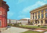 S 6583 BUCURESTI Sala Palatului circulata