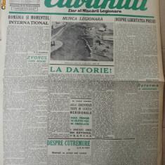 Cuvantul, ziar al miscarii legionare, 5 ianuarie 1941, 1 - Carte Editie princeps
