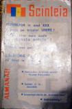 Almanah Scanteia 1978, Alta editura