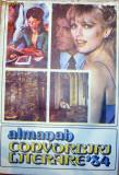 Almanah Convorbiri literare 1984, Alta editura