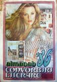 Almanah Convorbiri literare 1986, Alta editura